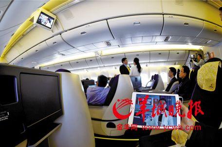坐在飞机上就可以刷卡约车 有了空中上网之后,许多以往由于无网或