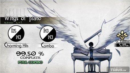[刚刚好钢琴简谱]钢琴简谱入门