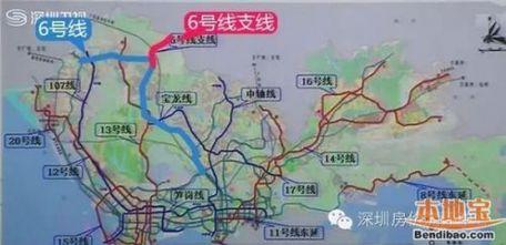 2017深圳地铁线路图最新 未来20条深圳地铁线路图规划