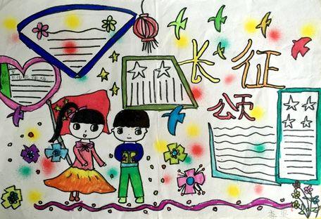文章内容 >> 文明开封我的中国梦作文征文  文明开封我的家乡作文(400