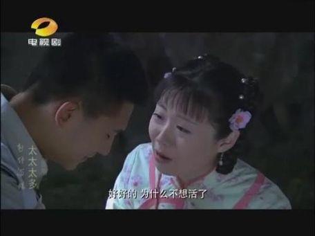 中国可爱女孩壁纸